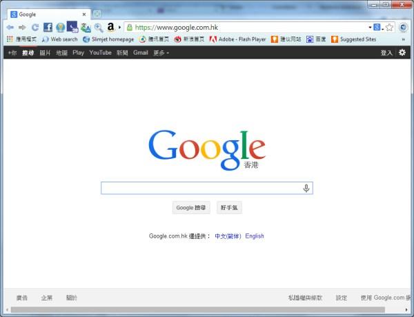 網路瀏覽器下載 - SlimJet 風之影瀏覽器