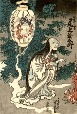 Oiwa coming out from the lantern. The ghost story of the Japanese lantern ghost, Oiwa, is one of Japan's most well known ghost stories and tells of the vengeful ghost revenge.