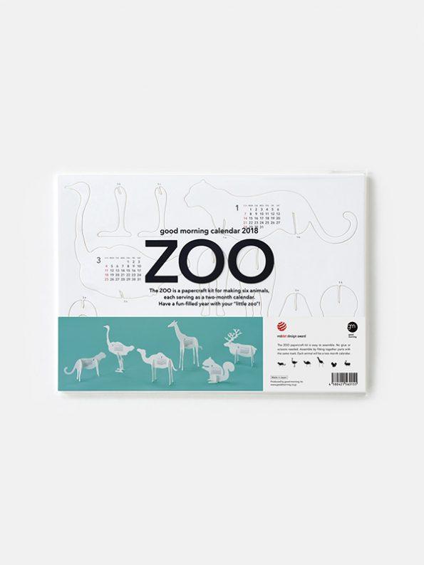 Zoo 2018 Calendar Paper Craft Kit  Moon Picnic