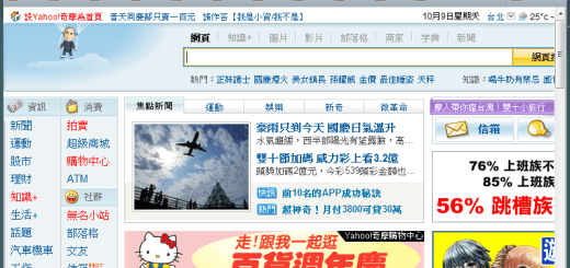 google chrome瀏覽器下載 免安裝版