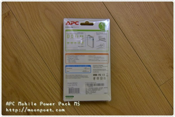apc_m5_2