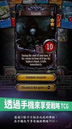 magi_card_002