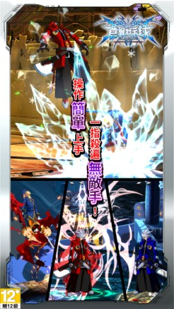 BlazBlueRevolutionReburning_6