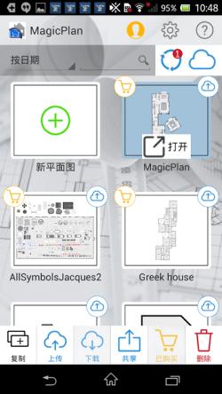 magicplan_002