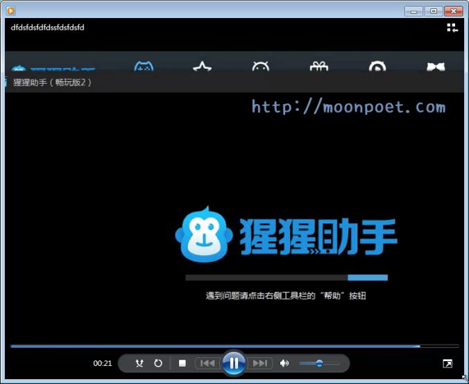 scr screen recorder pro 破解