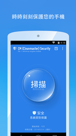 CM_Security_002
