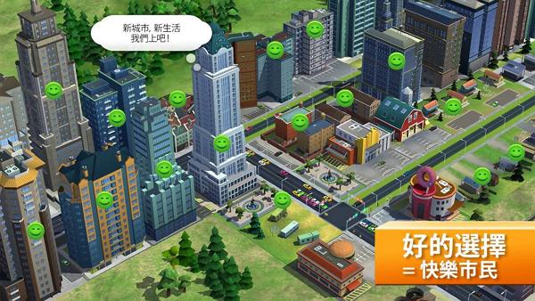 模擬城市下載中文版 - SimCity BuildIt for 平板app