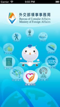 TravelEmergencyGuidance_2