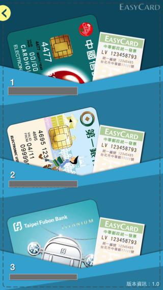 easy_card_nfc_2