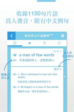 english_phrase_004