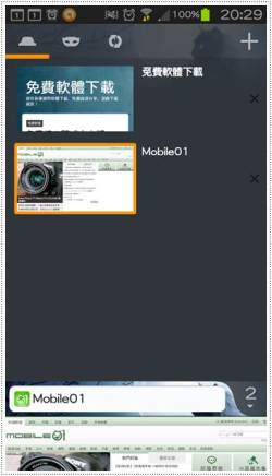 firefox_android_03