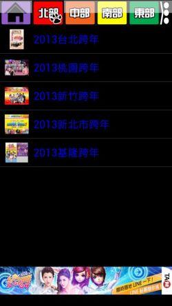happy_new_year_2014_004