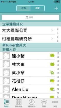 juiker_4