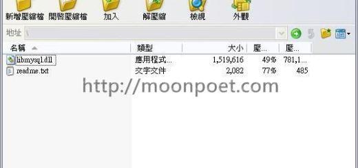 7z解壓縮軟體下載 jzip中文版下載