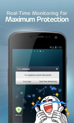 LINE Antivirus 即時通訊軟體跨界手機防毒app