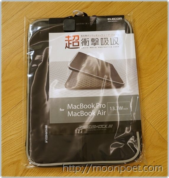macbook_pro_retina_bag_2