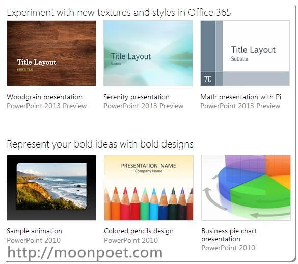 powerpoint 簡報背景圖庫 ppt 設計範本 - 免費軟體下載