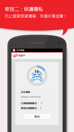 safety_master_004