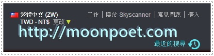 skyscanner_7