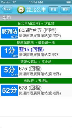 taipei_bus_info_2