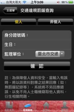 tao-qi-a-dan_3