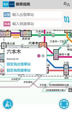 tokyo_subway_navigation_000