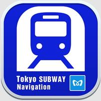 東京地鐵路線圖與票價查詢 - 東京地鐵遊客乘車指南