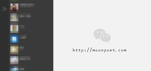 wechat微信電腦版繁體下載 免安裝