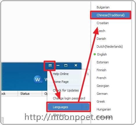 資料夾加密程式免費版 Wise Folder Hider