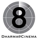 Logo of Dharma@Cinema