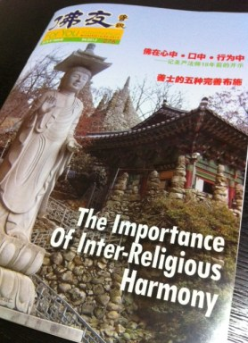 The Importance of Inter-Religious Harmony