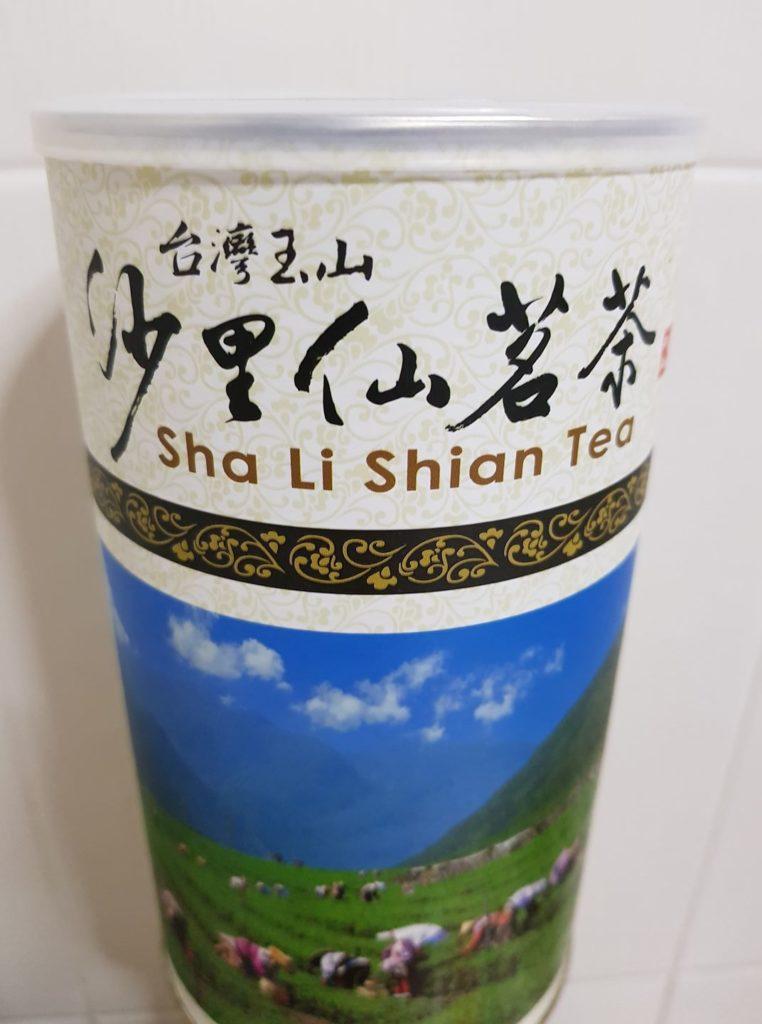 Xian Tea
