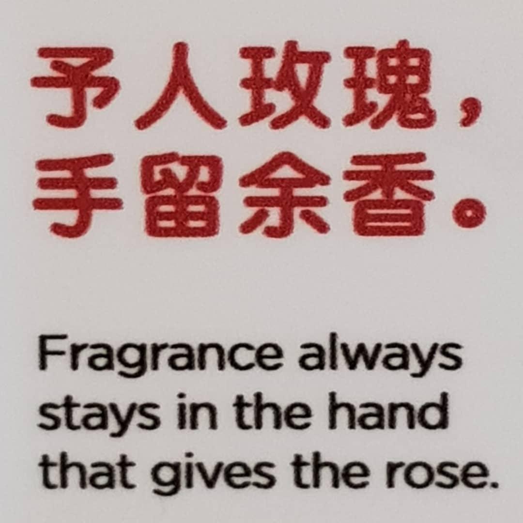 Fragrance: Dharmagram #211
