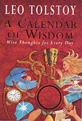 #1: Wisdom Quotes