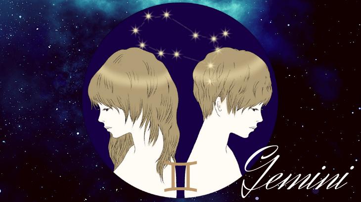 双子座の新月の願い事