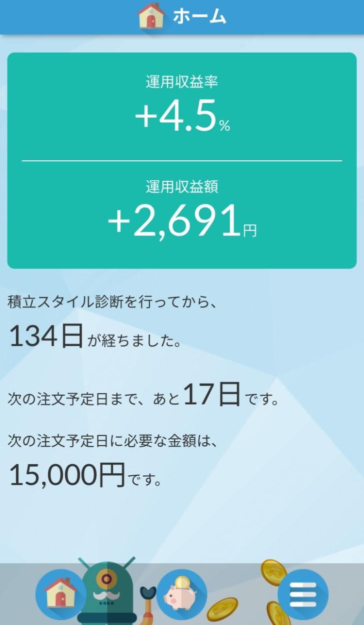 20191029楽天全米株式インデックスファンド(楽天VTI)