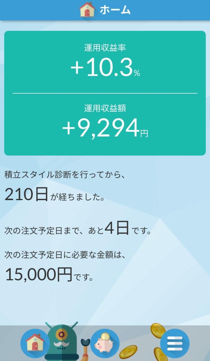 20200113楽天全米株式インデックスファンド(楽天VTI)