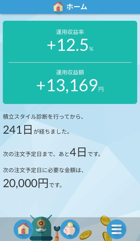 20200213楽天全米株式インデックスファンド(楽天VTI)