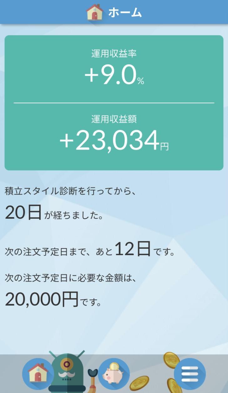 20200605楽天全米株式インデックスファンド(楽天VTI)