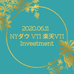 20200611NYダウとVTIと楽天VTI