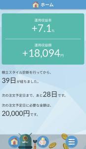 楽天全米株式インデックスファンド(楽天VTI)0624