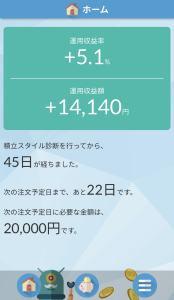 20200630楽天全米株式インデックスファンド(楽天VTI)