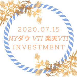 20200715NYダウとVTIと楽天VTI