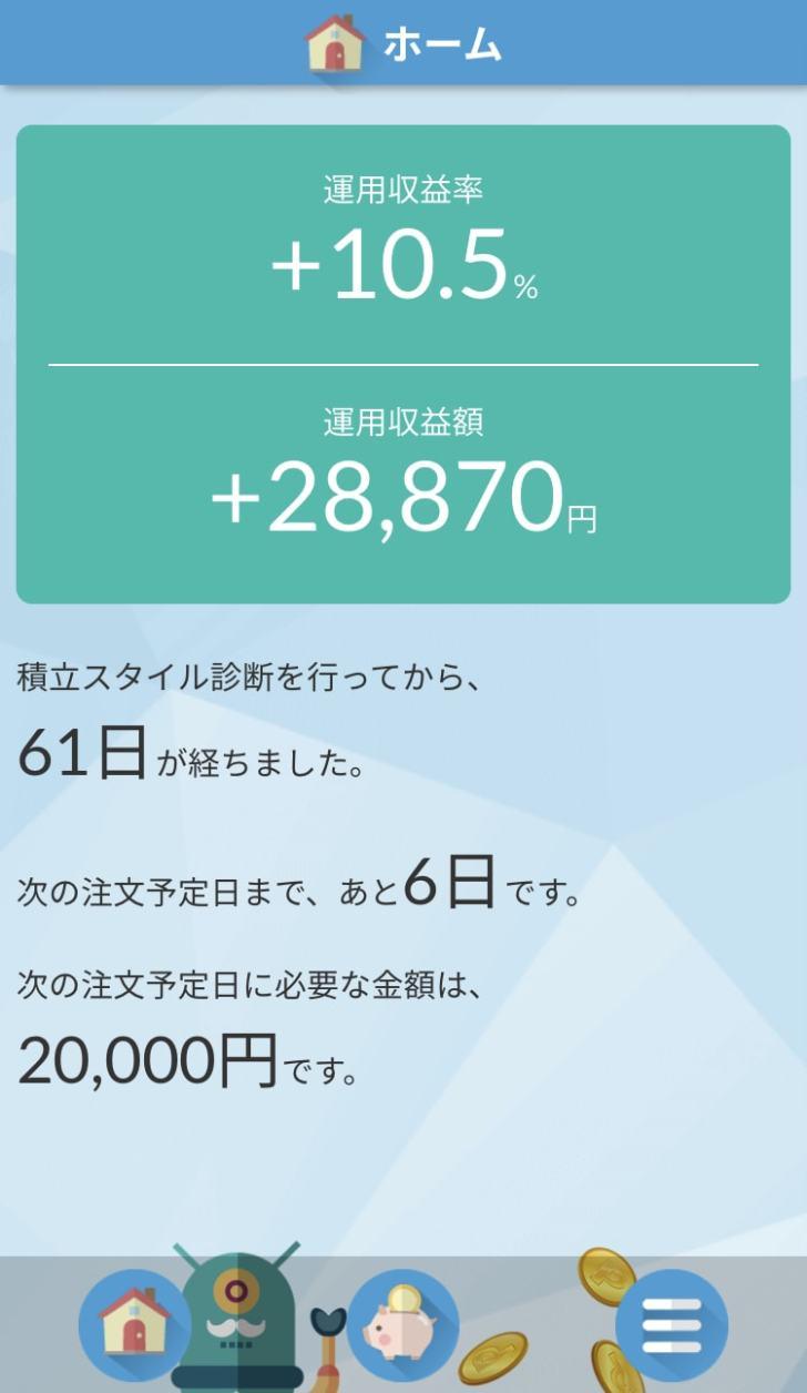 20200716楽天全米株式インデックスファンド(楽天VTI)