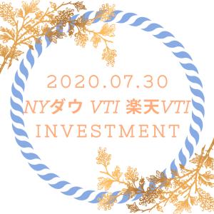 20200730NYダウとVTIと楽天VTI