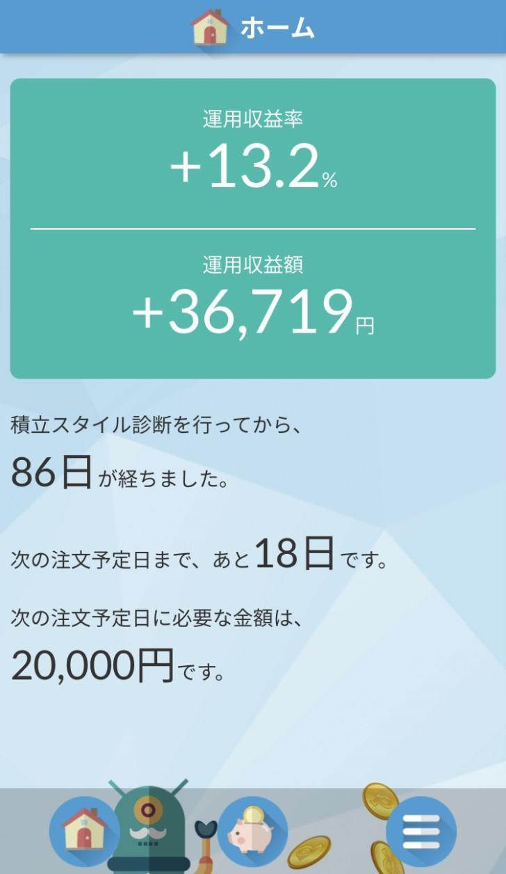 20200810楽天全米株式インデックスファンド(楽天VTI)