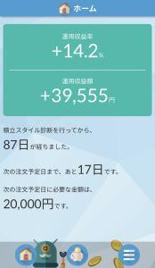 20200811楽天全米株式インデックスファンド(楽天VTI)
