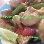 Southern Chicken Pasta
