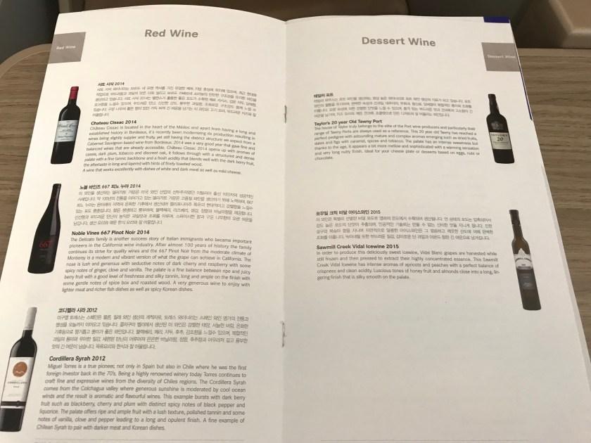 Dessert and Red Wine Options