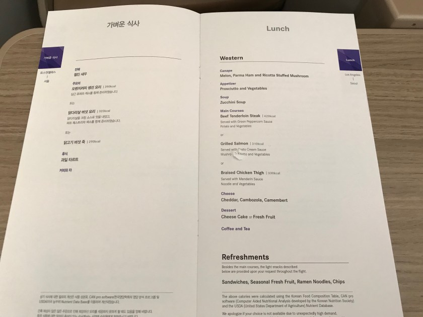Asiana Airlines A380 Business Class In-Flight Lunch/Snack Menu